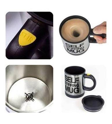 """Кружка - самомешалка """"Self Stirring Mug"""", фото 2"""