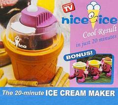 Мороженица NICE ICE СК-368, фото 2