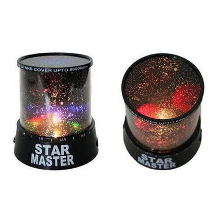Проектор звездного неба Gadget World Star Master, фото 2