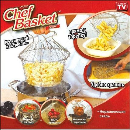 Корзина для приготовления пищи Chef Basket, фото 2