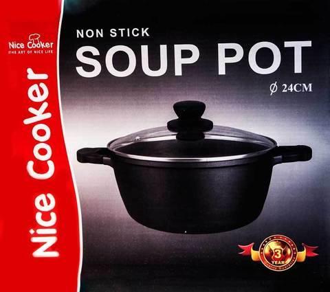 Кастрюля Nice Cooker 20, 24, 26, 28, 32 см (11х26 см, 5.2 л)