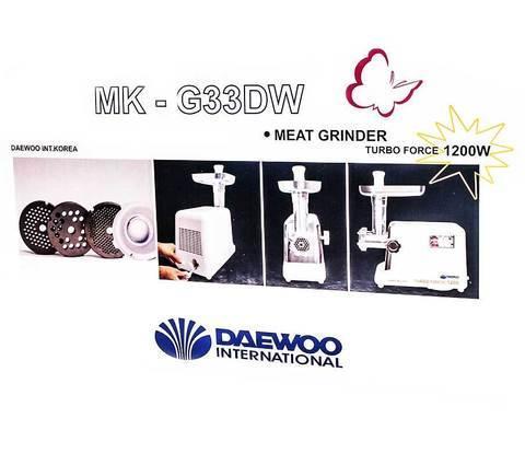 Мясорубка электрическая DAEWOO MK-G33DW, фото 2