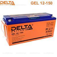 Аккумуляторная батарея Delta GEL 12-150, фото 1