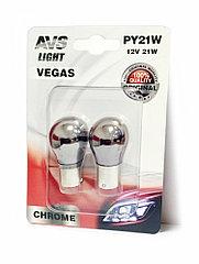 Лампа AVS Vegas CHROME в блистере 12V. 21W(BAU15S)- 2 шт оранж.смещенный цоколь