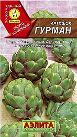 Семена. Артишок «Гурман», 0,5 г