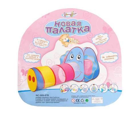 Детская палатка для игр Yongjia 889-87B, фото 2