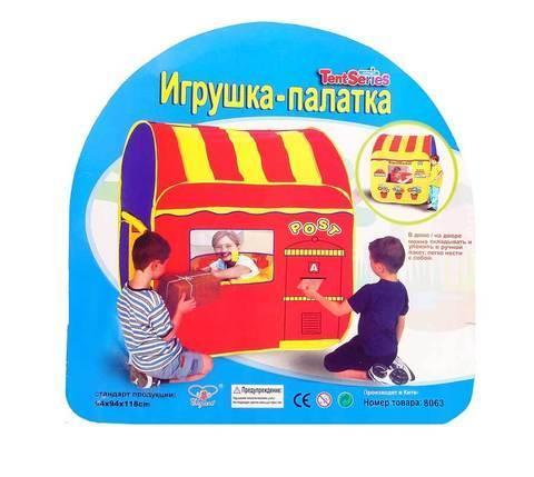 """Детская палатка для игр """"Маленький почтальон"""" Xingi 8063, фото 2"""