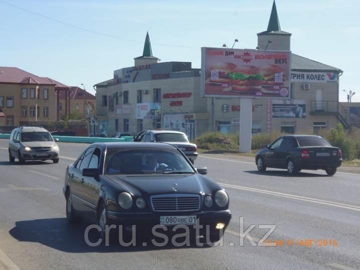 Ул. Университетская (Суюнши)