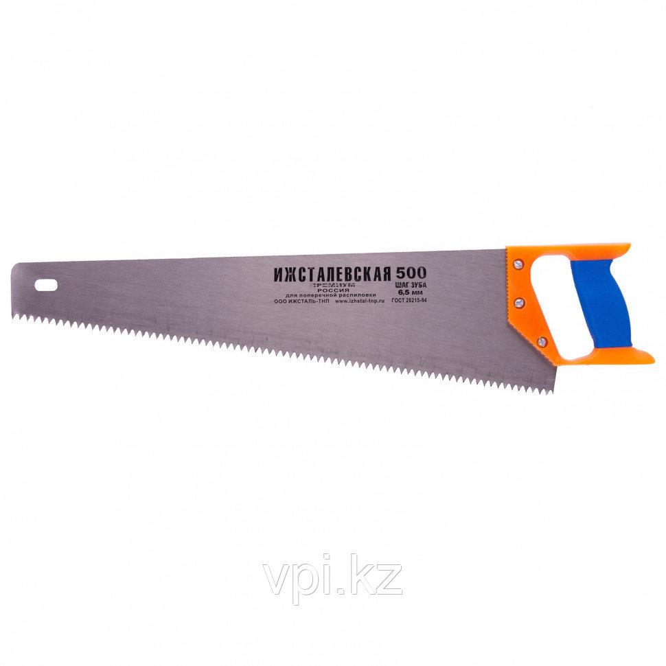 Ножовка по дереву, tpi - 6.5, 500мм,  Ижсталь