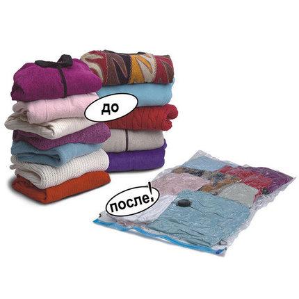Вакуумные пакеты с клапаном для компактного хранения одежды [ароматизированные] (80x120 см), фото 2