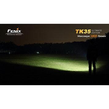 Фонарь электрический тактический Fenix TK35 Ultimate Edition, Дальность луча: 242 м, Яркость: 1800 (турбо), 75