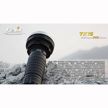 Фонарь электрический тактический Fenix TK75 -Cree XM-L2 (U2), Дальность луча: 690 м, Яркость: 2900 (турбо), 12