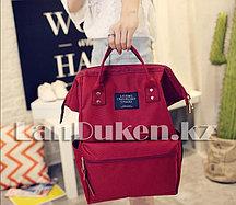 Сумка-рюкзак с боковыми карманами Living Travelling Share (красный)