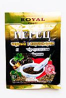 Перец черный с кориандром 50 гр, Silver Collection, Royal Food