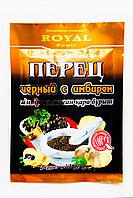 Перец черный с имбирем 50 гр, Silver Collection, Royal Food