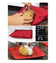 Мешок для приготовления картошки Potato Express, фото 3