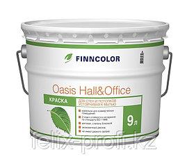Краска OASIS HALL & OFFICE A Глубокоматовая устойчивая к мытью водно-дисперсионная краска 9,0л.