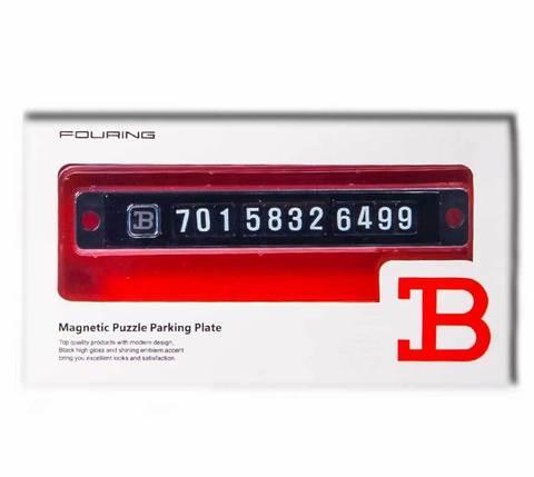 Автовизитка наборная {табличка для парковки с телефоном} FOURING DA658
