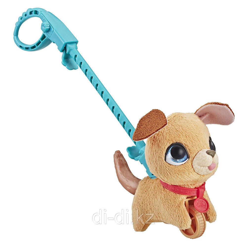 FurReal Friends Маленький питомец на поводке - Собака