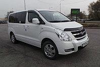 Аренда Hyundai Grand Starex H-1