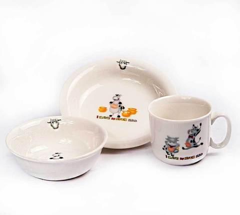 Набор детской посуды Happy XH256-16, фото 2