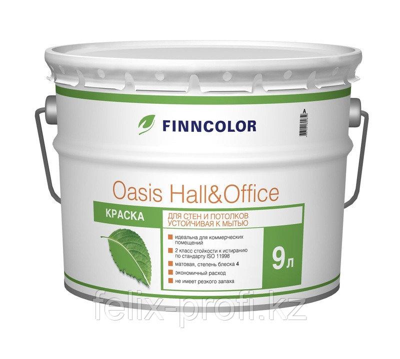 Краска OASIS HALL & OFFICE С 9,0 л   Глубокоматовая устойчивая к мытью водно-дисперсионная краска
