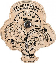 "Термометр ""пословицы"""