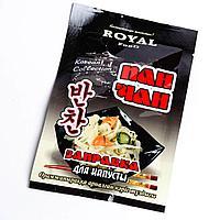 Корейская заправка ПАН-ЧАН для капусты 60 гр, Royal Food