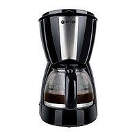 Кофеварки и кофемашины Vitek Vitek VT-1503