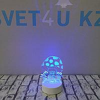 LED ночник трехцветный