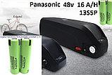 Аккумулятор Li-ion Panasonic 48v 16 A/H + зарядн. устройство 48 v. Вес 4,5 Кг. Для моторов до 1500w, фото 3