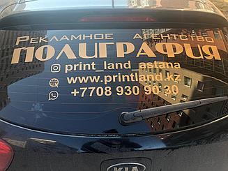 Нанесение рекламы на авто