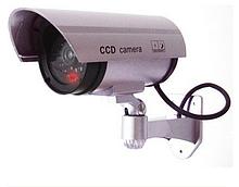 Камера видеонаблюдения (муляж)