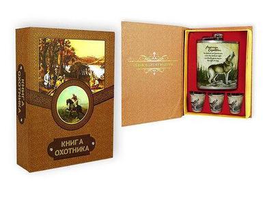 Подарочный набор «Книга охотника»: фляжка с тремя стопками в боксе