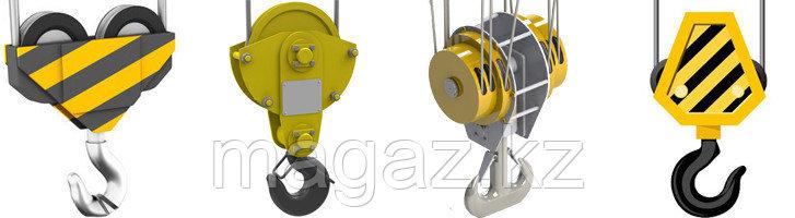Крюковая подвеска для тали TM-1S, Г/п, т 0,5