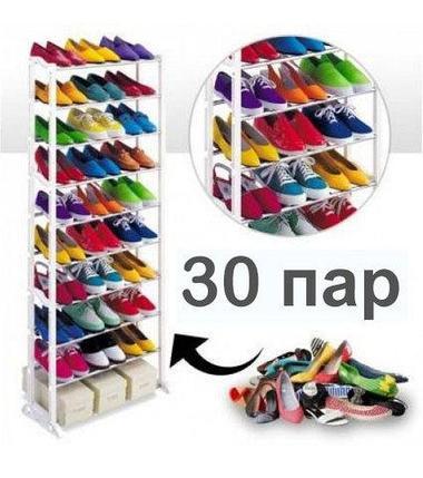 Стеллаж для обуви Amazing Shoe Rack на 30 пар, фото 2