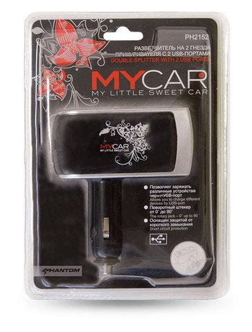Разветвитель прикурикуривателя на 2 гнезда с 2 USB-портами MY CAR PH2152