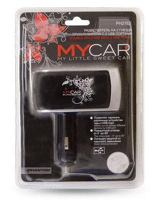 Разветвитель прикурикуривателя на 2 гнезда с 2 USB-портами MY CAR PH2152, фото 2