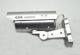 Камера видеонаблюдения (муляж), фото 2