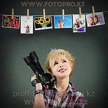 Фотопечать 20*30