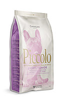 Piccolo GF Senior/Light корм 750 г для пожилых собак мелких пород и с избыточным весом, с Цыпленком