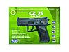 Пистолет для страйкбола ASG CZ 75 P-07 Duty, Калибр: 4,5 мм (.177, BB), Дульная энергия: 1,4 Дж, Ёмкость магаз, фото 2