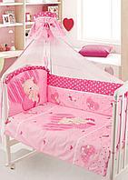 ЗОЛОТОЙ ГУСЬ Комплект в кровать 7 пр МИШУТКА  розовый