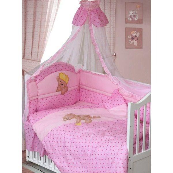 ЗОЛОТОЙ ГУСЬ Комплект в кровать 8 пр МИШКА-  ЦАРЬ розовый