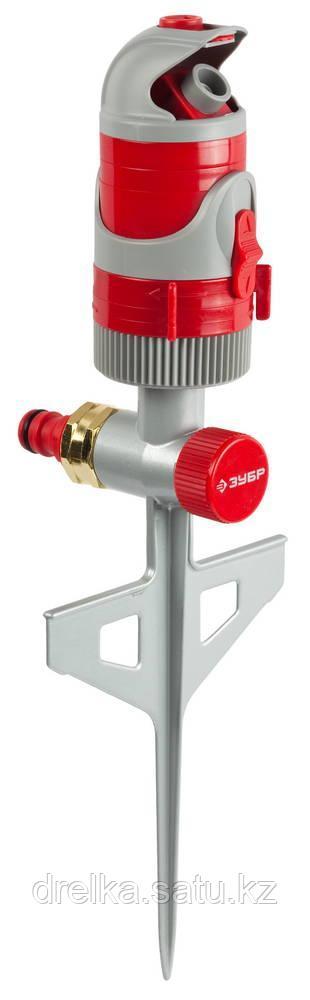 Распылитель для полива ЗУБР 40431, турбораспылитель, на пике, поворотный на 360 градусов