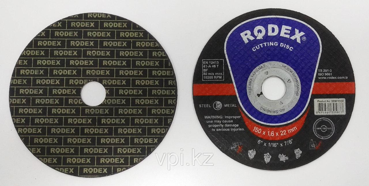 Круг абразивный отрезной по металлу 230*1,6*22 RODEX
