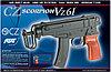 Пистолет для страйкбола ASG CZ Scorpion Vz61, Калибр: 6,0 мм, Дульная энергия: 0,7 Дж, Ёмкость магазина (бараб, фото 2