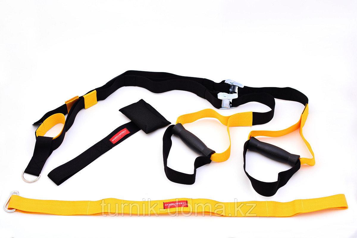 Петли TRX для функционального треннинга желтые - фото 3