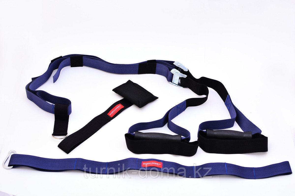 Петли TRX для функционального треннинга синие - фото 3