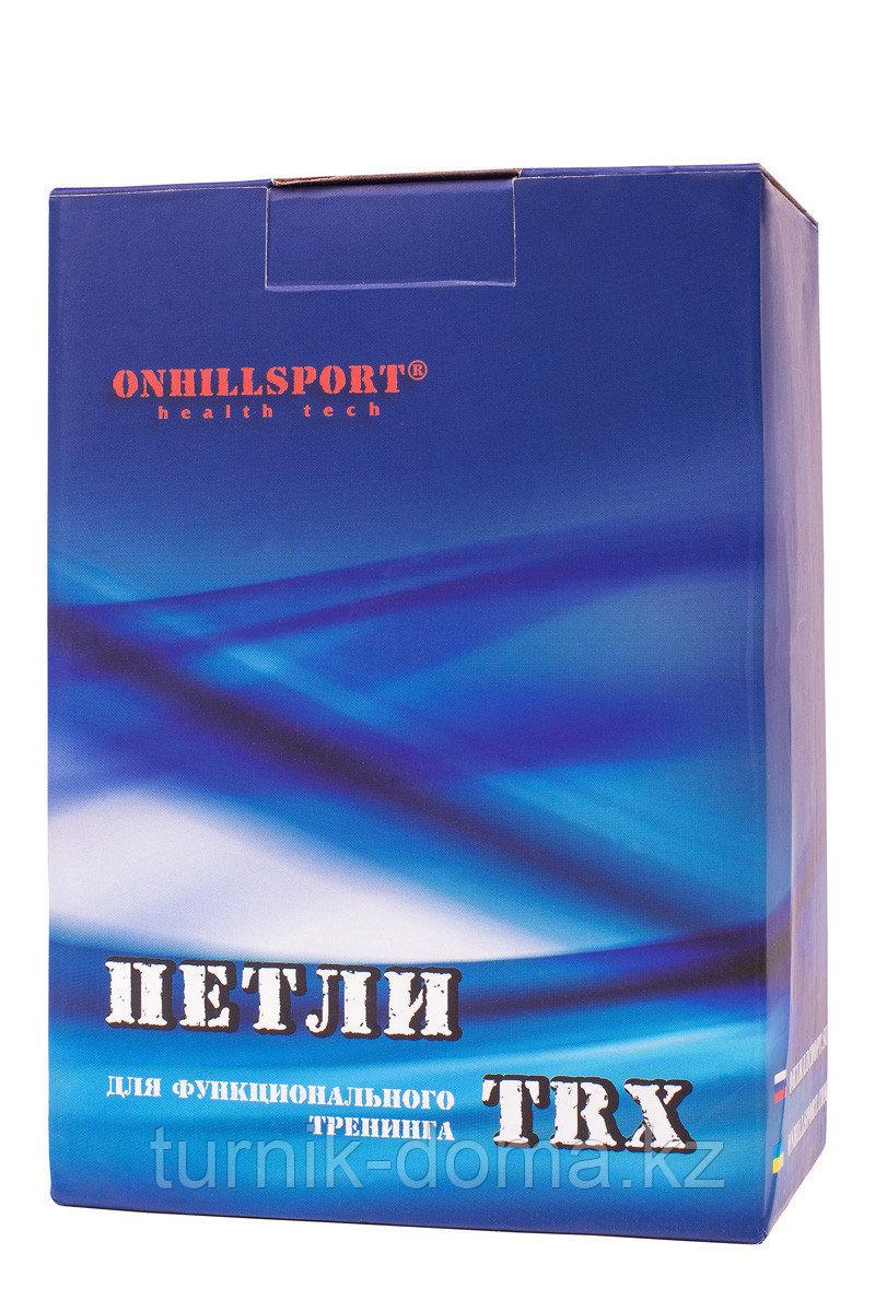 Петли TRX для функционального треннинга синие - фото 8